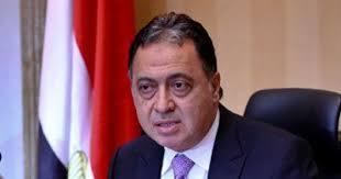 احمد عماد راضى وزير الصحة