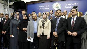 النواب العراقيون