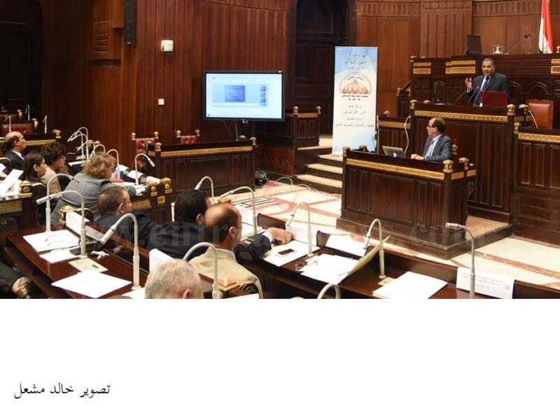 تدريب البرلمان (2)