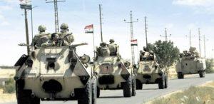 الجيش