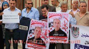 الحرية للصحفيين الفلسطينين