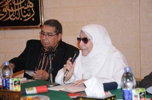 الدكتورة عبلة الكحلاوي (1)