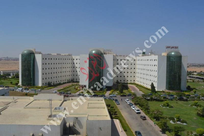المركز الطبى العالمي1