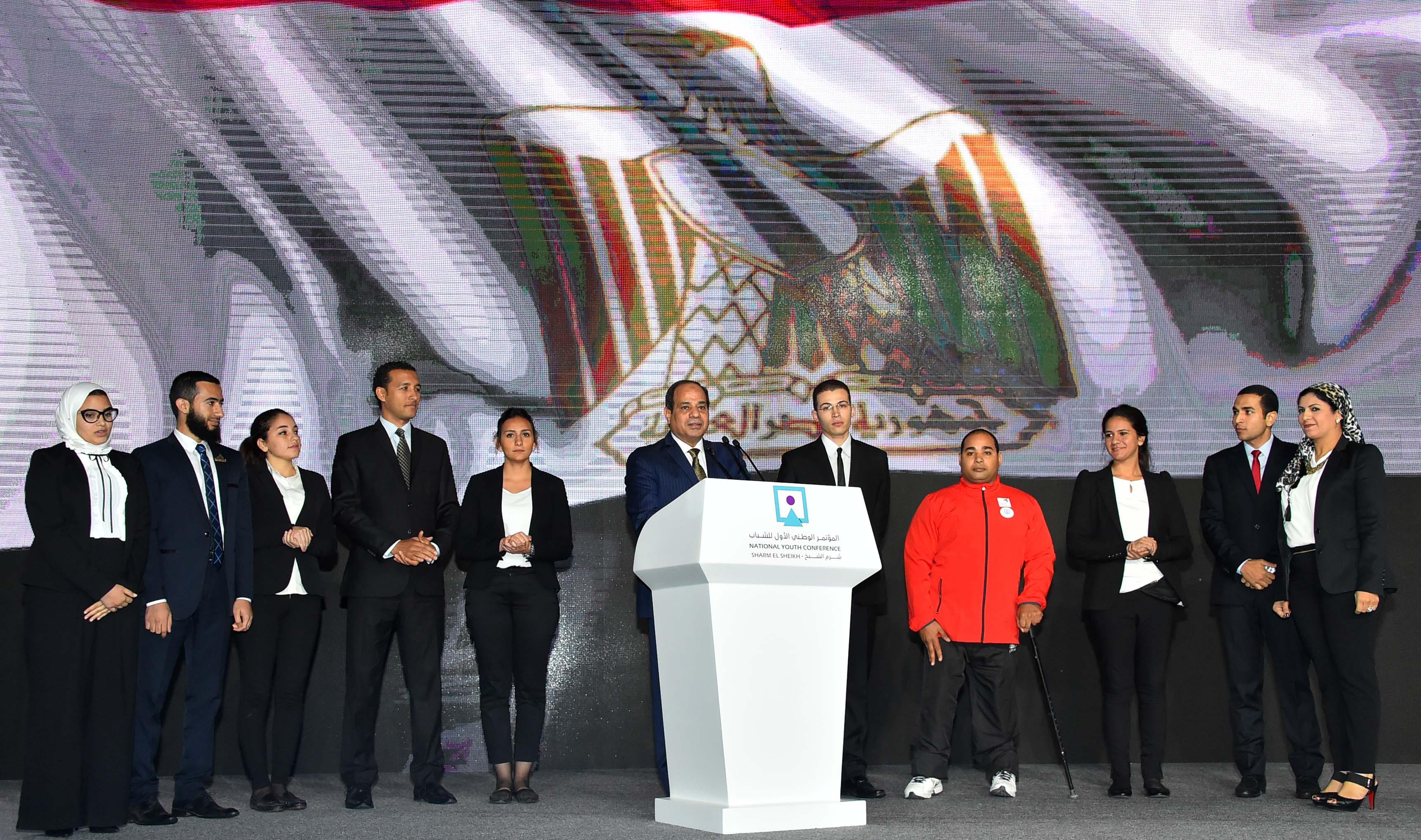 افتتاح مؤتمر الشباب (13)