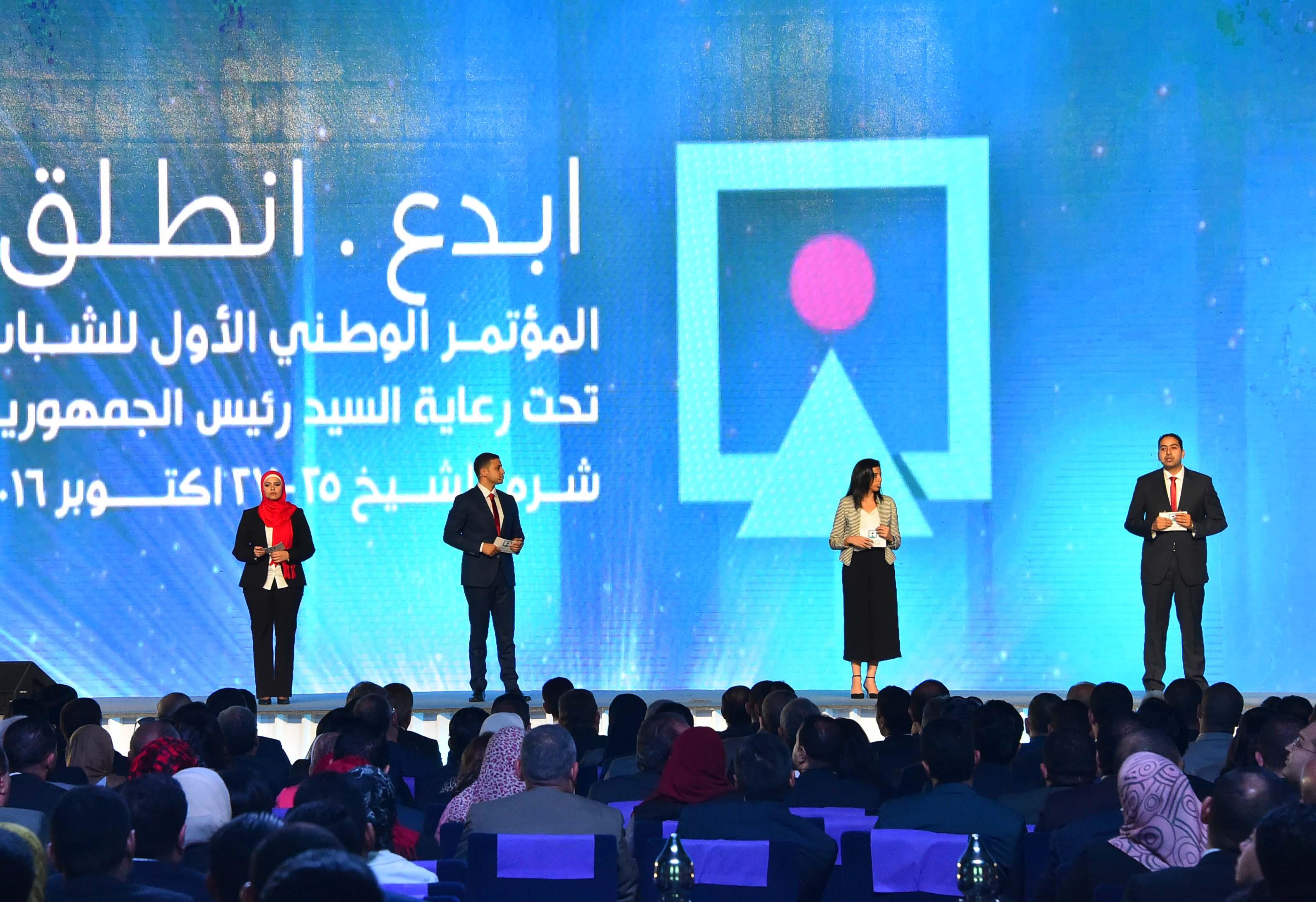 افتتاح مؤتمر الشباب (2)