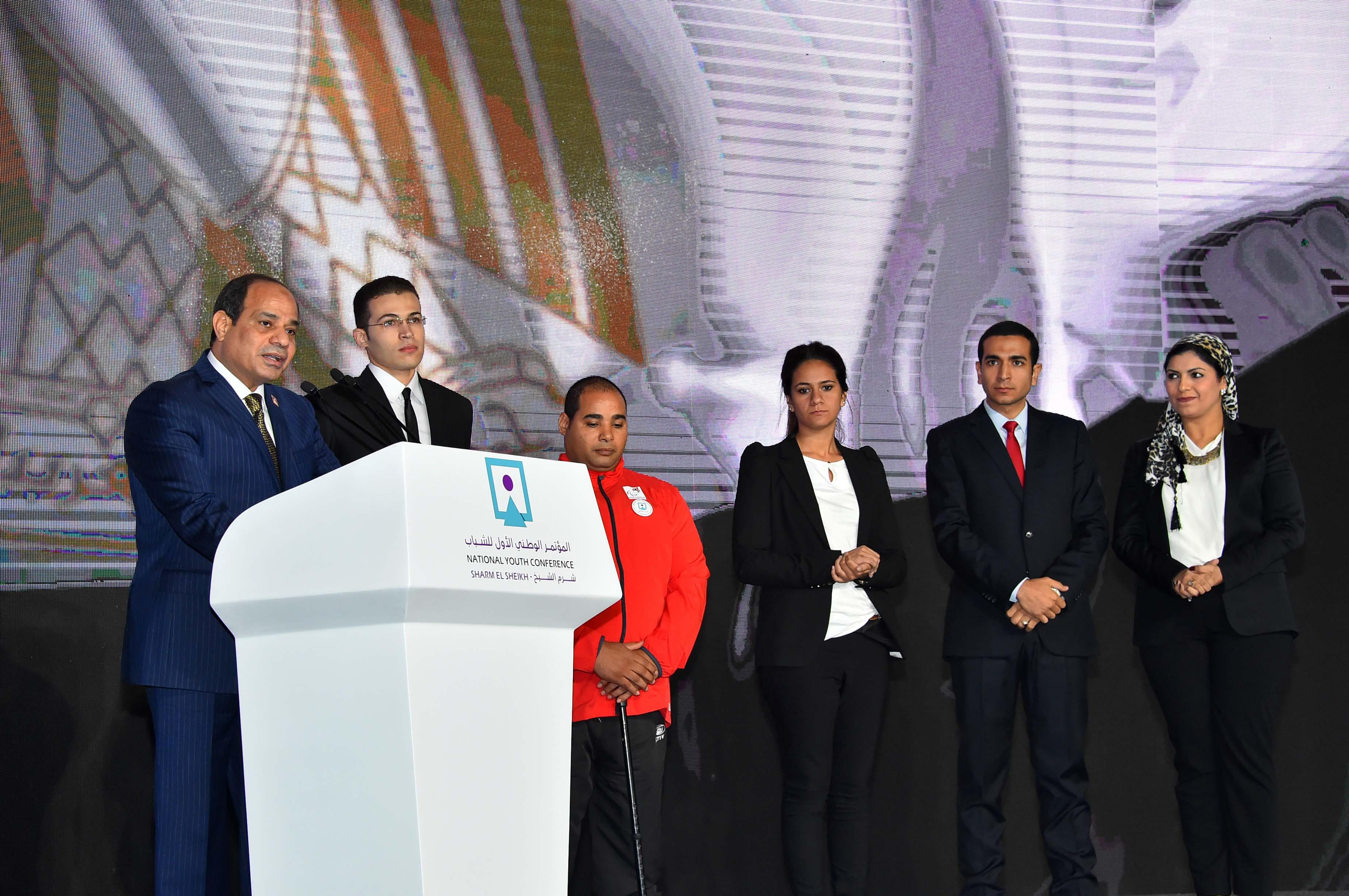 افتتاح مؤتمر الشباب (4)
